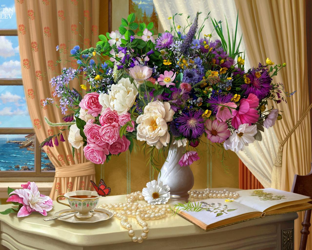 Открытки с добрым утром наташа с цветами