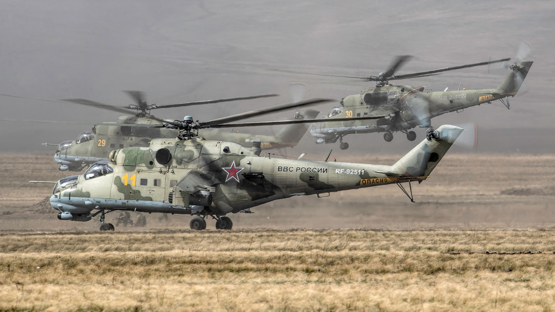армейская авиация россии фото бойтесь