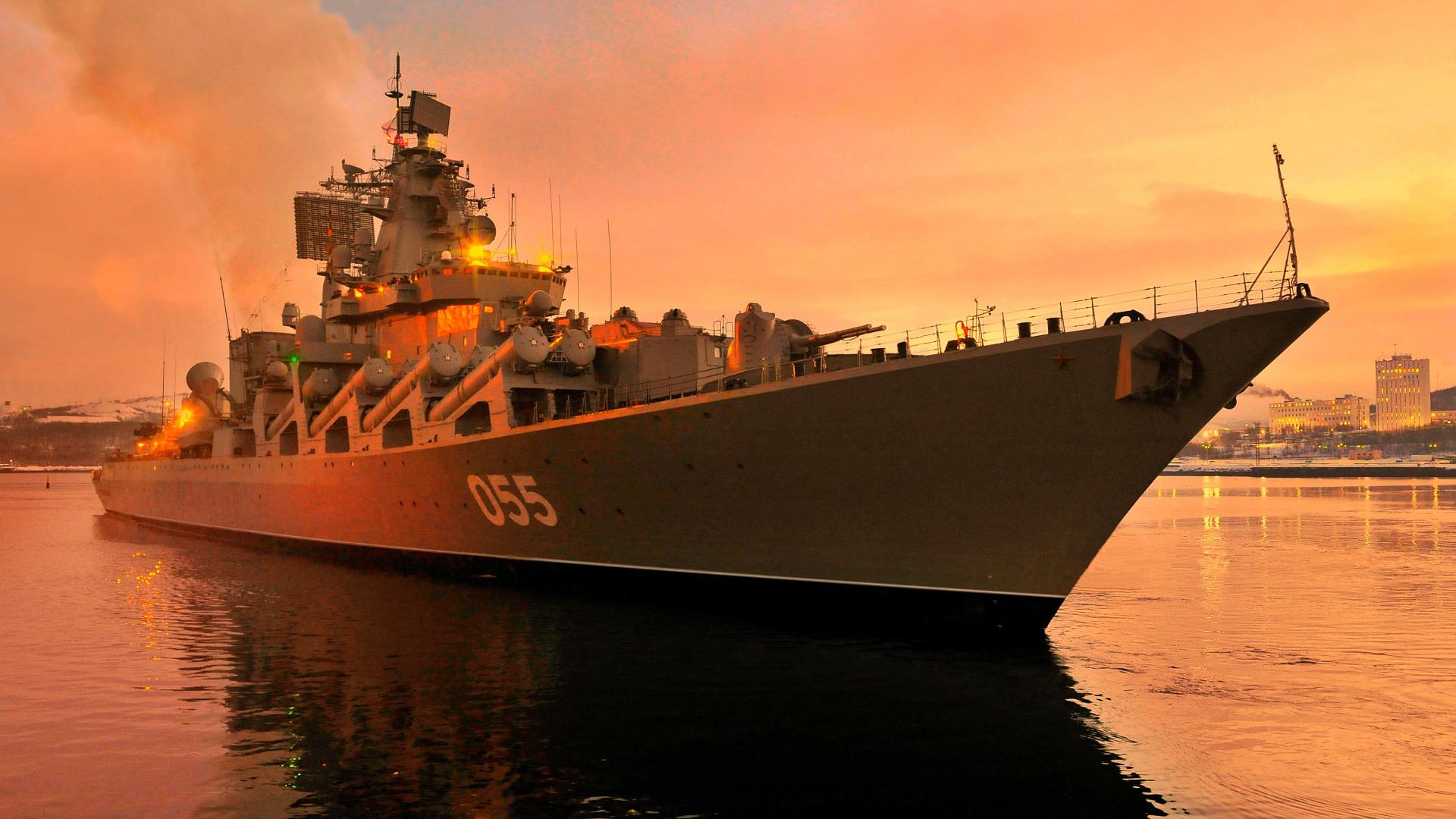 ракетный крейсер маршал устинов фото плагин просто находка