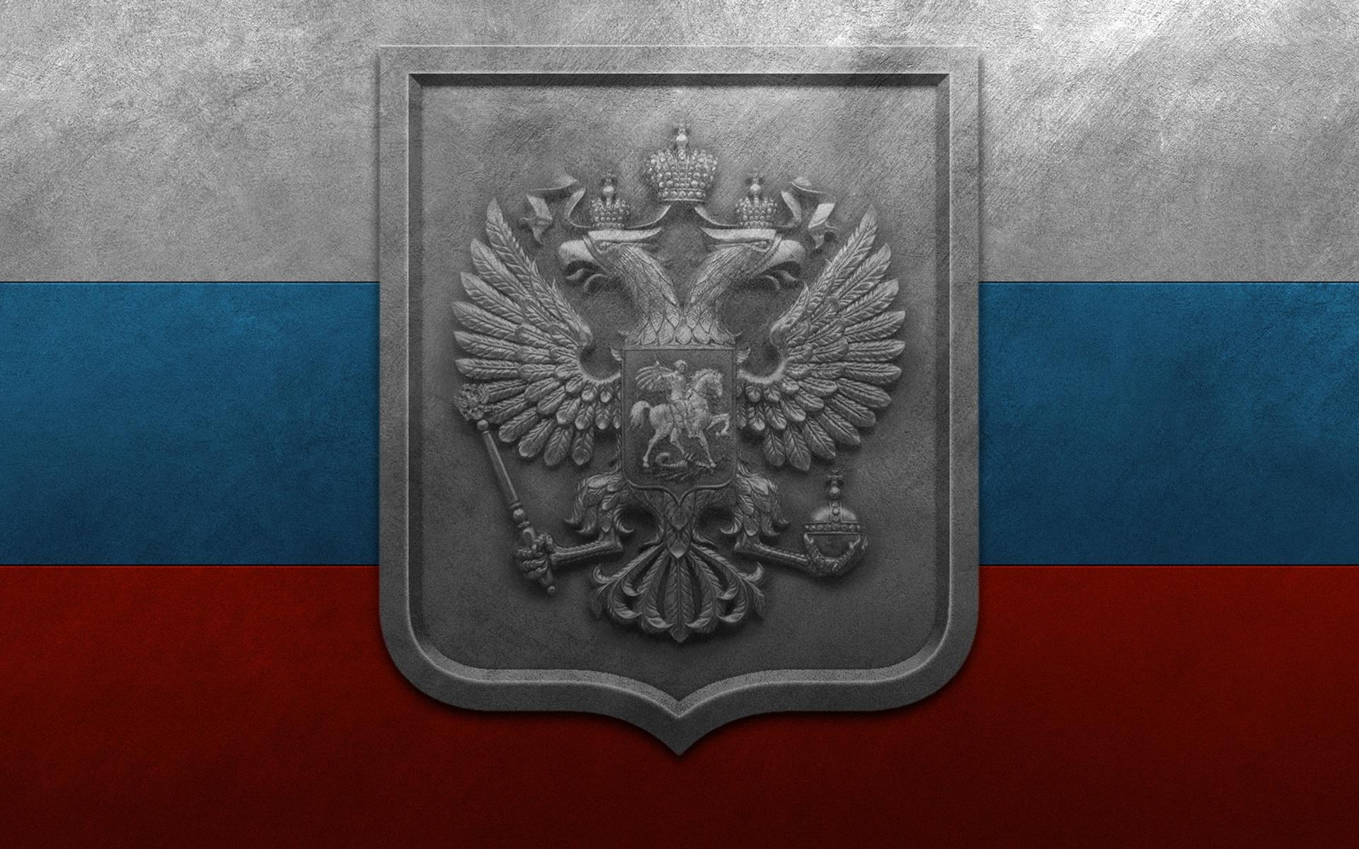 обои на рабочий стол флаг и герб россии индекс
