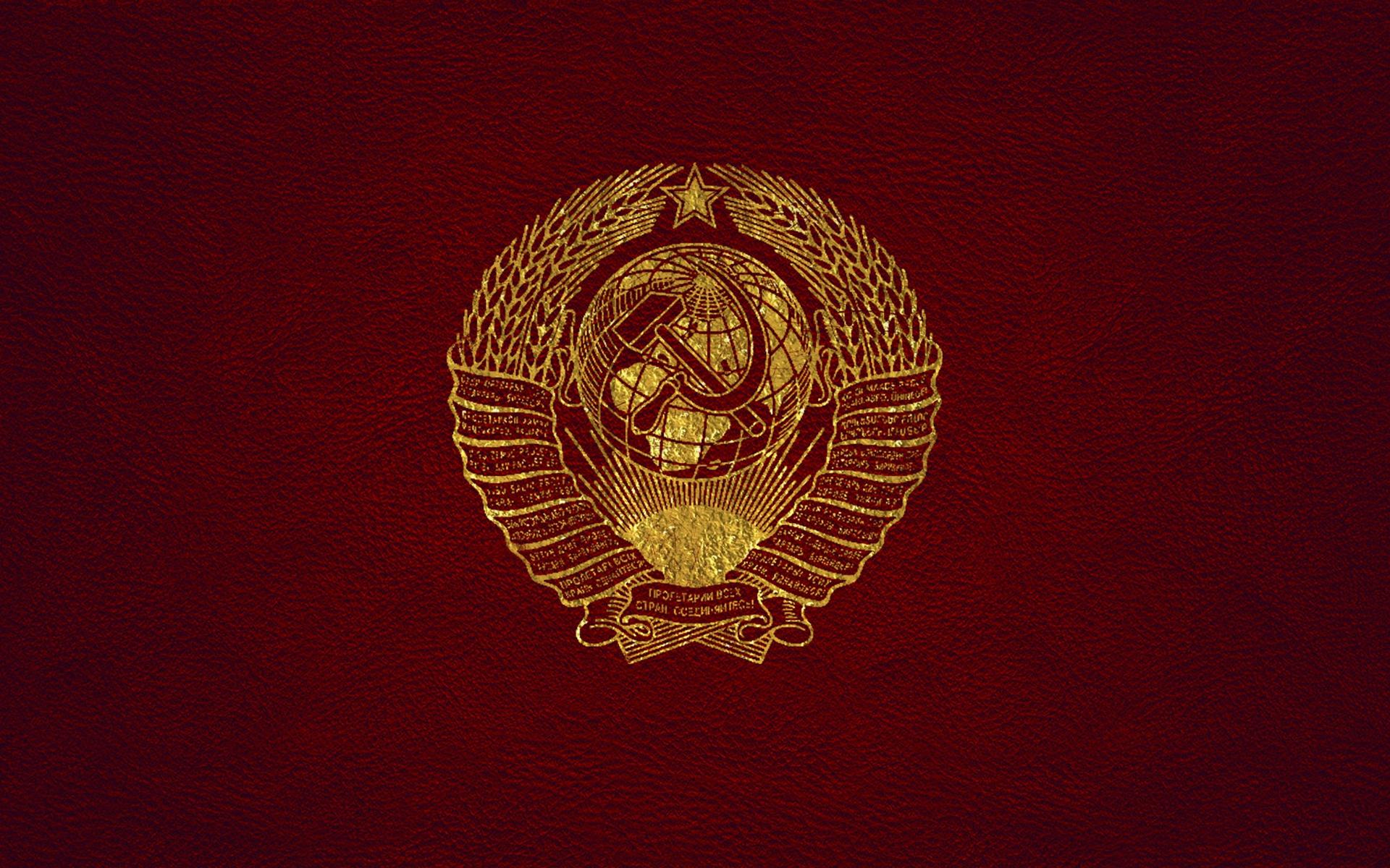 герб ссср фото высокого качества на рабочий