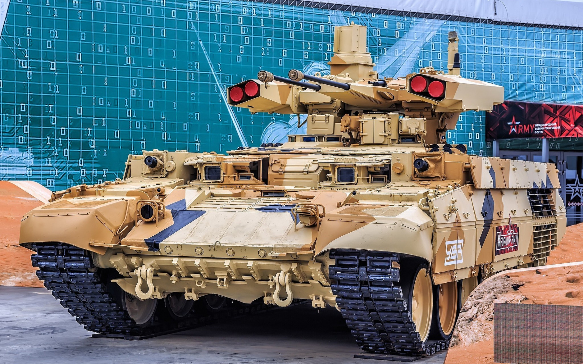 картинки танк терминатор защиту матери