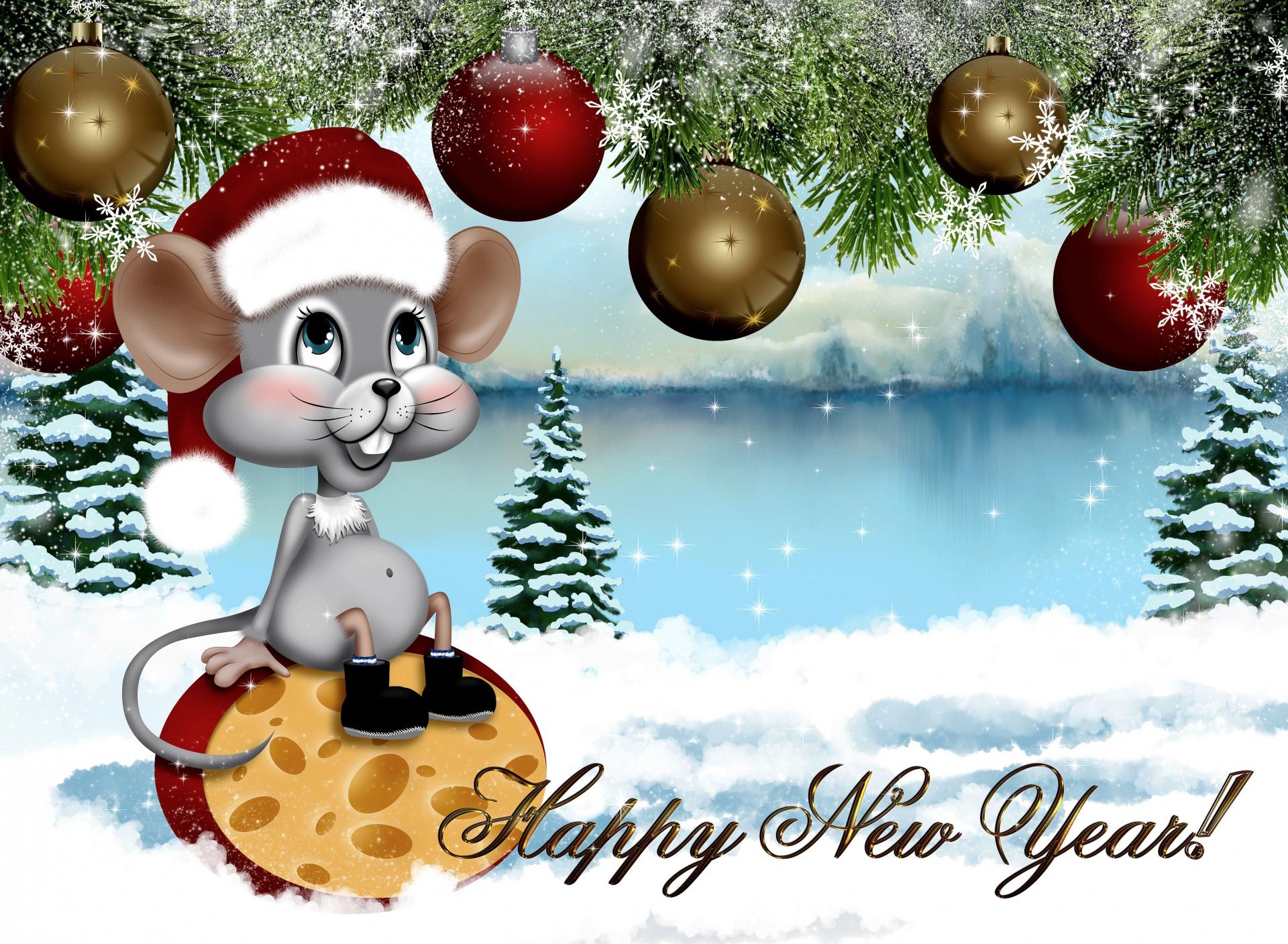маленькой картинки на новый год с поздравлениями с мышкой сказала вера