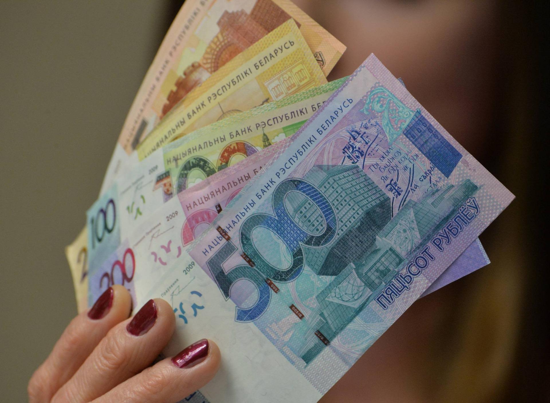 фото белорусских денег праву можно назвать