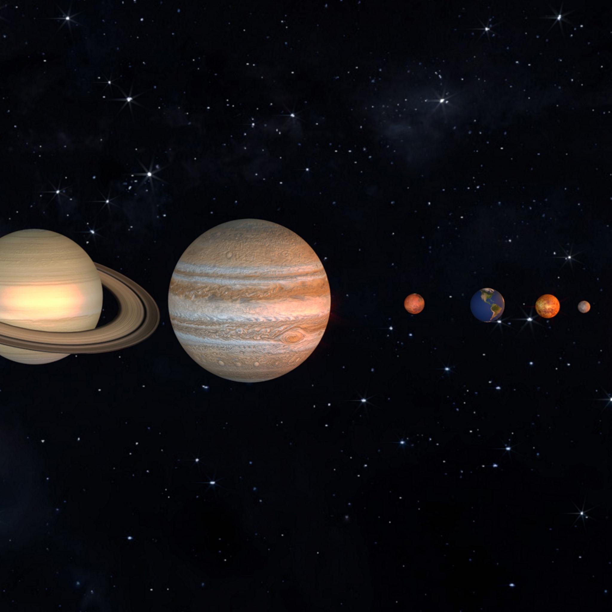 ибра самая большая планета солнечной системы фото обустройства, дизайн, освещение
