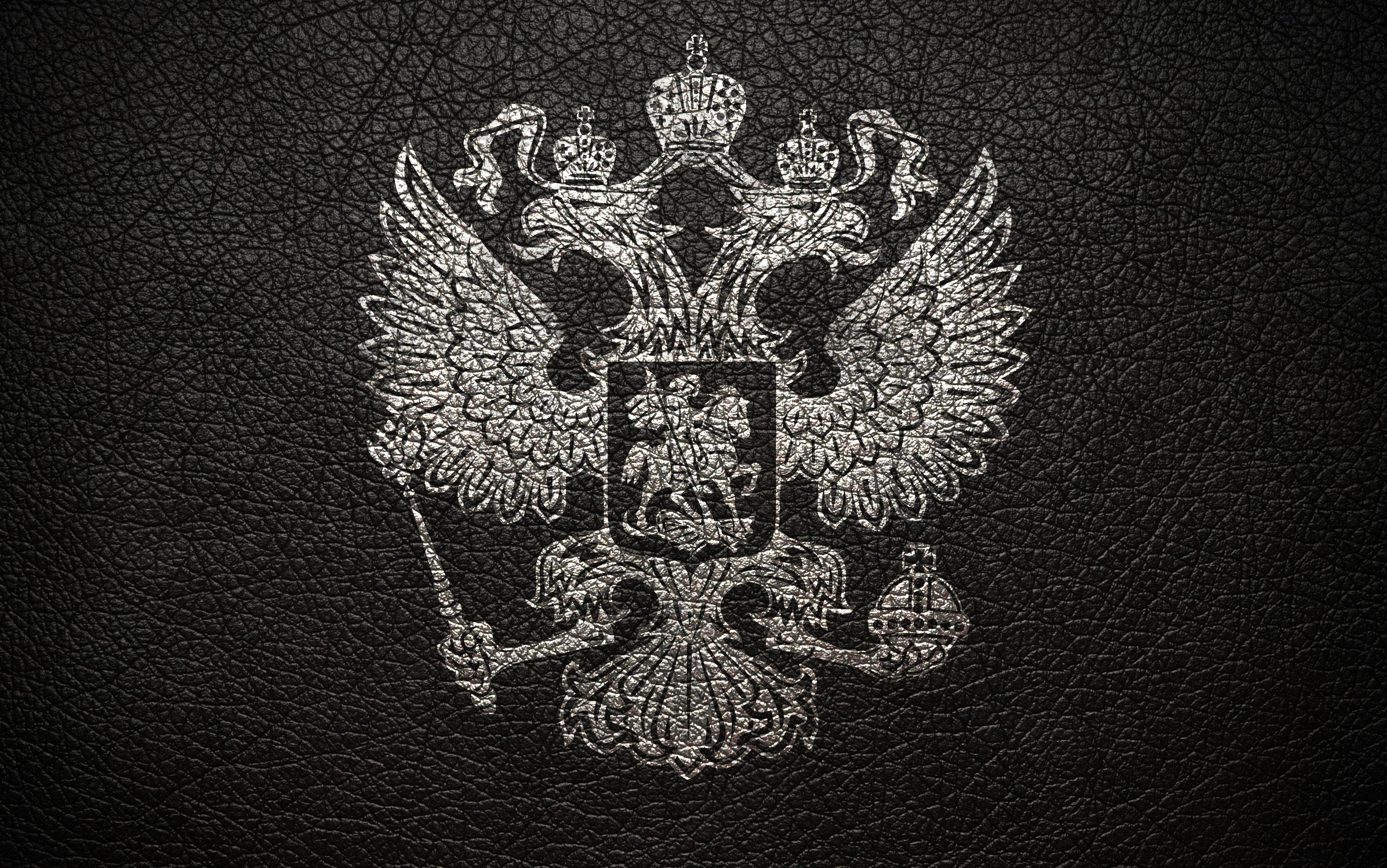 Картинка на аву герб россии