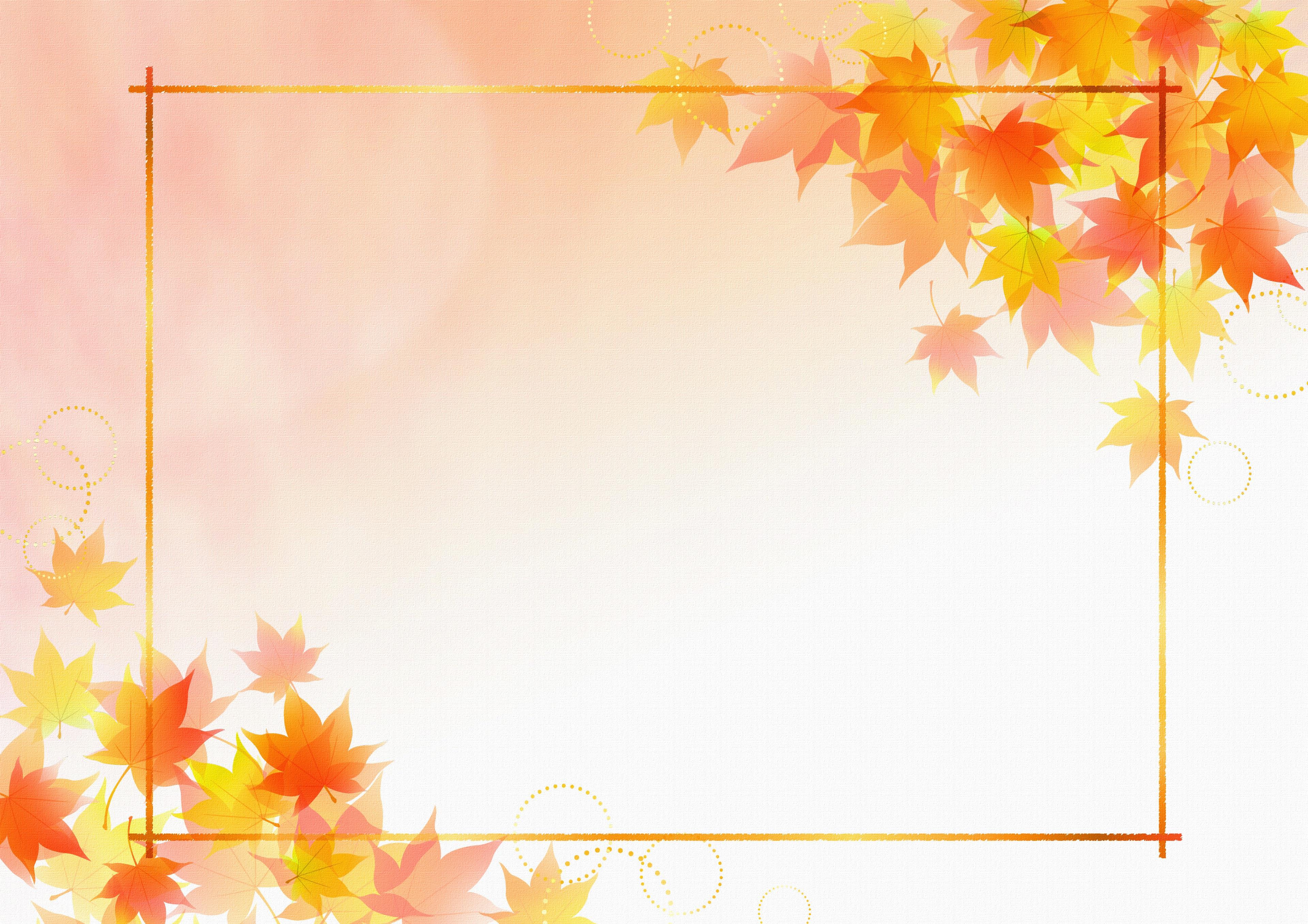 Шаблон открытки осенние листья