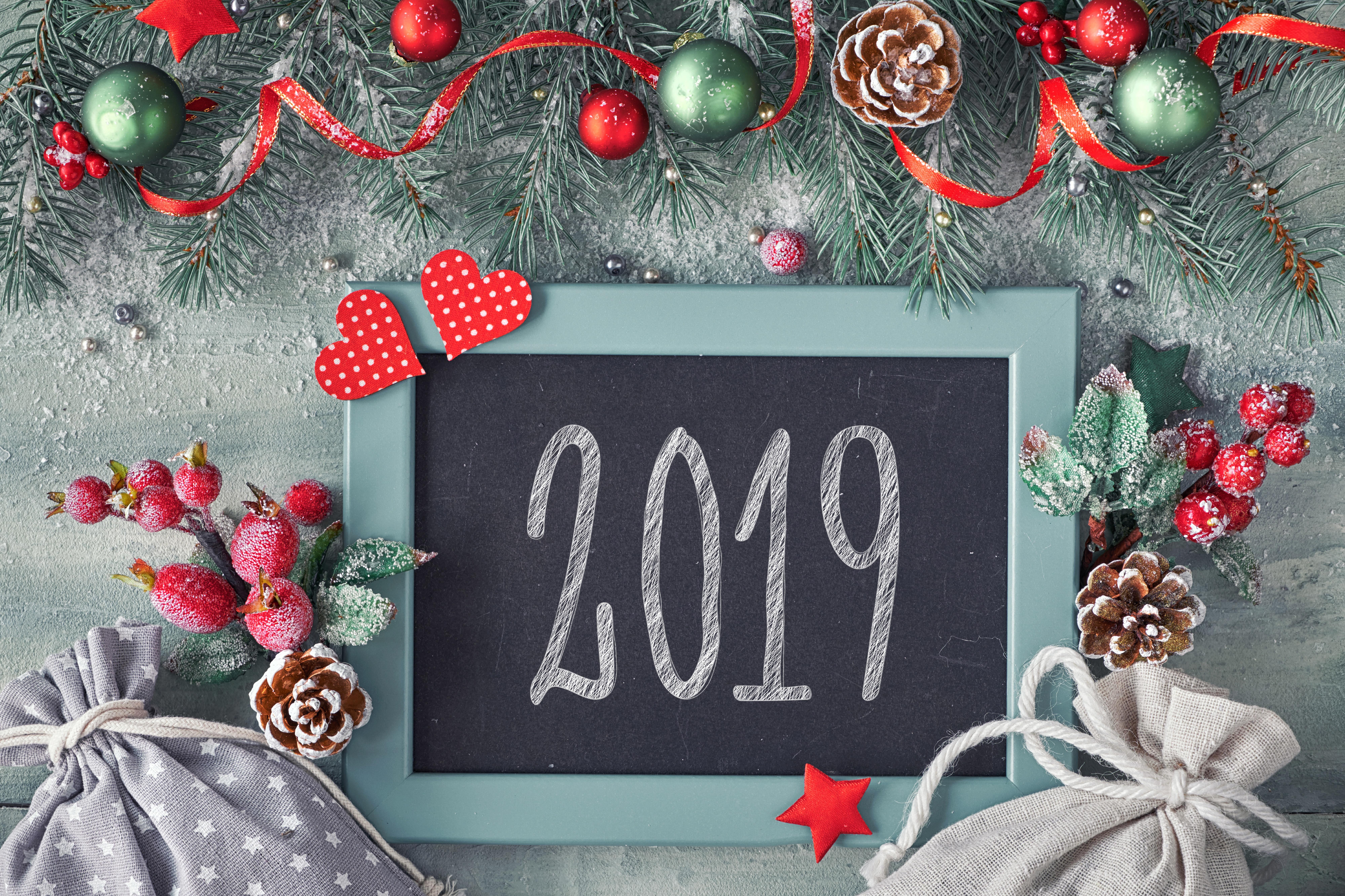 обои на новый год надпись сухов все