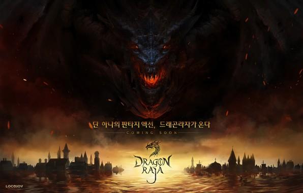 Картинка страх, искры, пасть, наводнение, art, крылатый, в темноте, огнедышащий дракон, Jun Seong Park, Dragon Raja