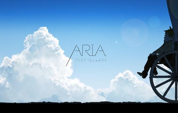 Картинка girl, sky, anime, clouds, mood, Aria, wagon, wheel, artwork, anime girl, Aria - Last Number