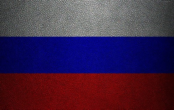 Картинка Russia, Europe, Flag, Flags, Russian Federation, Russian Flag, Flag Of Russia, Leather Texture, Flags Of …