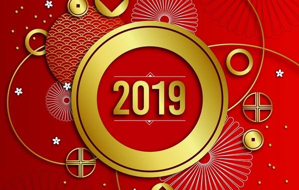 Картинка красный, графика, Новый год, 2019