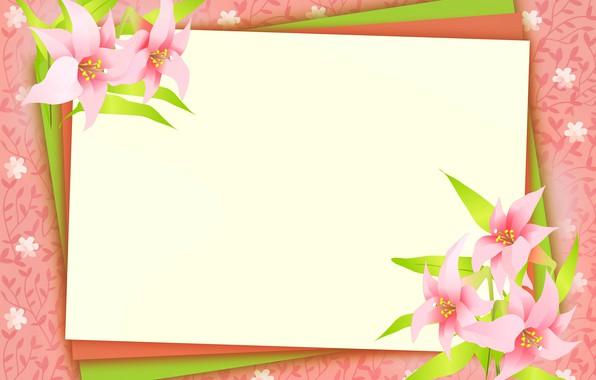 Картинка открытка, шаблон, заготовка