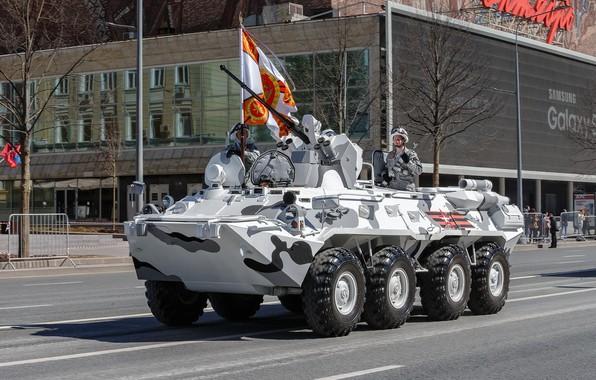 Картинка флаг, Парад Победы, БТР-82А, Бронетехника, Зимняя версия камуфляжа