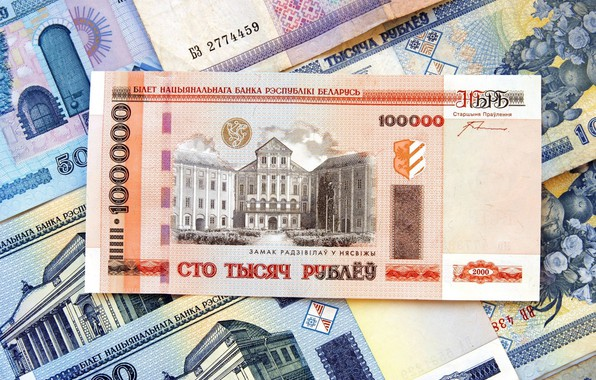 Картинка деньги, рубли, Беларусь