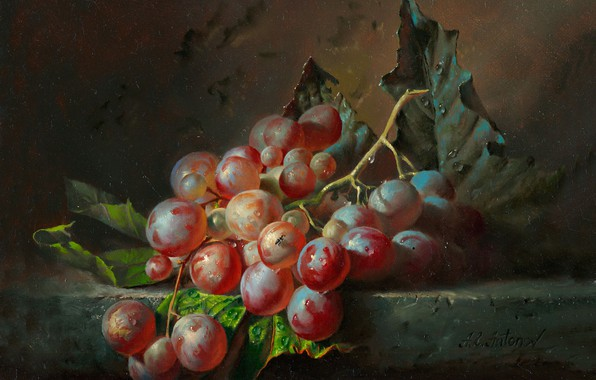 Картинка масло, Алексей Антонов, «Виноград»