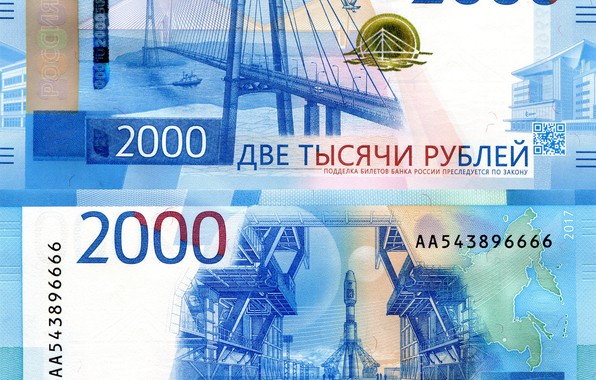 Картинка деньги, рубли, банкнота