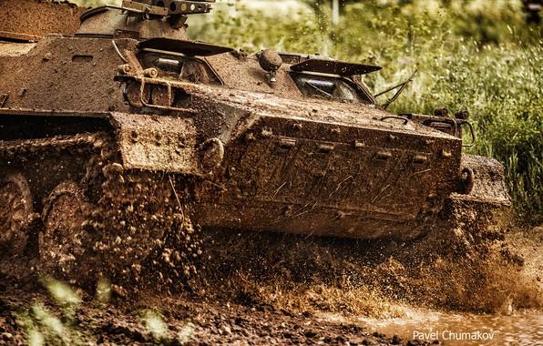 Картинка грязь, БТР, бронетранспортёр, Павел Чумаков