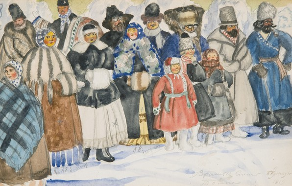 Картинка 1919, Boris Mikhailovich Kustodiev, watercolour over pencil on paper, DESIGN FOR THE SPECTATORS IN THE …