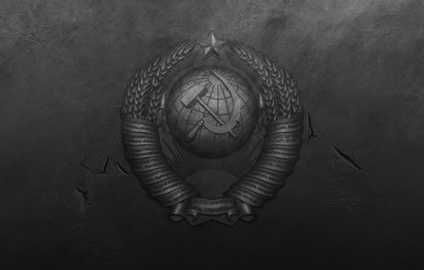 Картинка металл, трещины, стена, ссср, герб, шероховатость, герб ссср