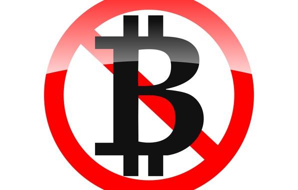 Картинка знак, red, stop, fon, bitcoin, биткоин, btc