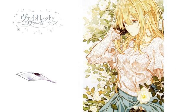 Картинка перчатки, белые розы, брошь, белая блузка, кружевная, Violet Evergarden, by Cheese Kang