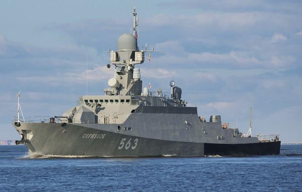Картинка корабль, ракетный, малый, серпухов, шифр буян