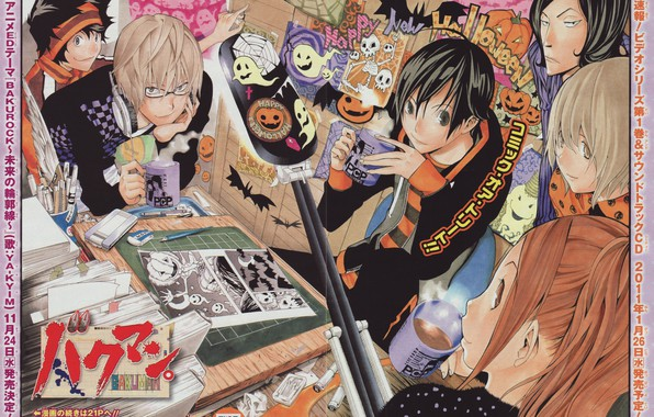 Картинка очки, иероглифы, Halloween, парни, друзья, art, на столе, Bakuman, Takeshi Obata, канцелярские принадлежности, Moritaka Mashiro, …