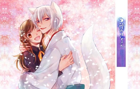 Картинка объятия, улыбки, подмигивание, демон-лис, tomoe, nanami momozono, kamisama hajimemashita, лисий хвост, очень приятно бог, парень …