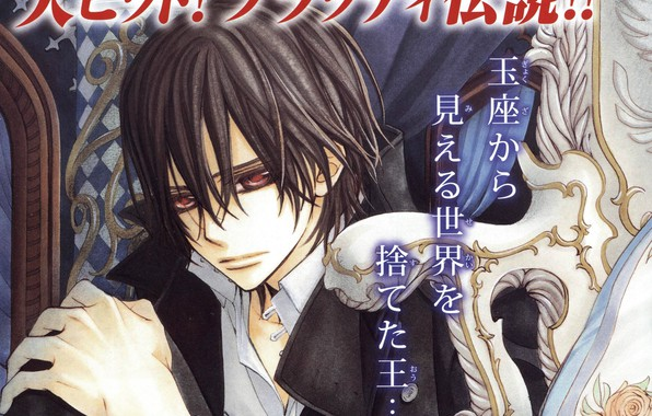 Картинка взгляд, иероглифы, школьная форма, art, kuran kaname, рыцарь вампир, vampire knight, чистокровный, matsuri hino