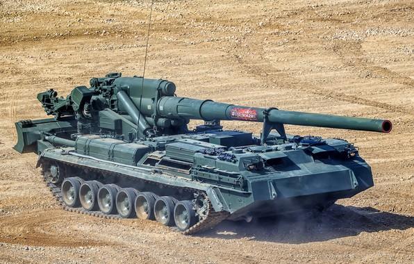 """Картинка самоходная артиллерийская установка, САО, самоходная пушка, САО 2С7М Малка, 2С7М """"Малка"""""""