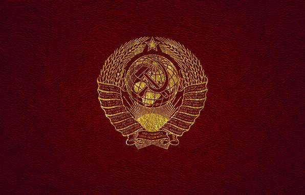 Картинка кожа, ссср, золотой, герб, красная, герб ссср