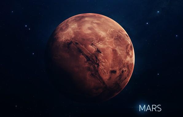 Картинка Звезды, Планета, Космос, Ягоды, Марс, Арт, Stars, Space, Art, Planet, Система, Mars, Berries, System, Солнечная ...