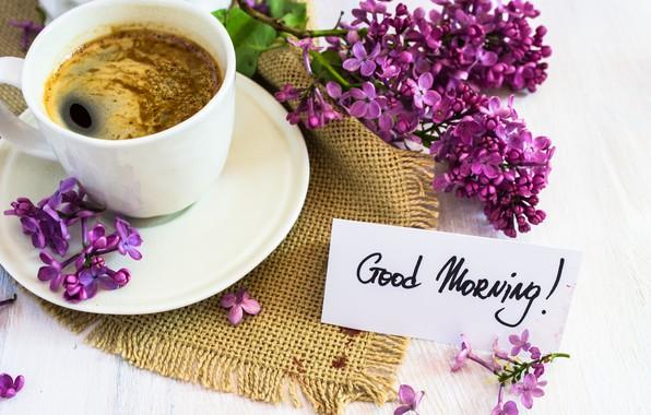 Картинка кофе, букет, утро, чашка, сирень