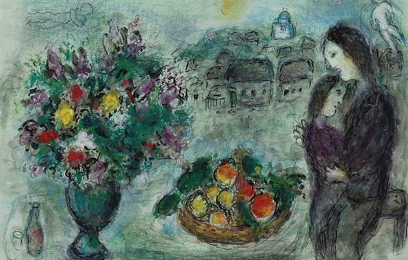 Картинка 1960, MARC CHAGALL, FLEURS ET CORBEILLE DE FRUITS