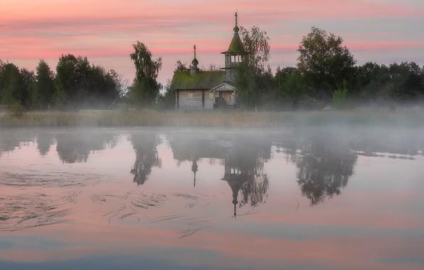 Картинка туман, озеро, церковь