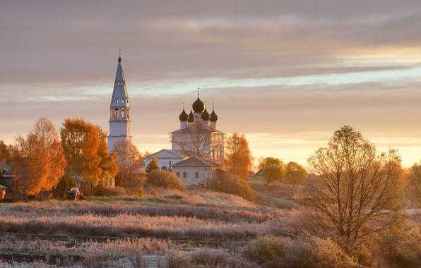 Картинка Осень, храм, утро.