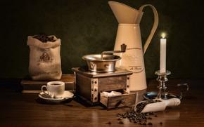 Картинка кофе, кувшин, зёрна