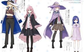 Картинка стиль, девушки, белый фон, персонажи, шляпы, The Journey of Elaina, Majo no Tabitabi