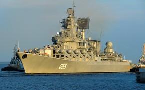 Картинка крейсер, ракетный, проект 1164, маршал устинов, северный флот