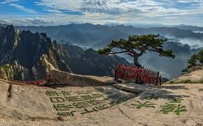 Картинка горы, дерево, Китай, иероглифы, Mount Hua