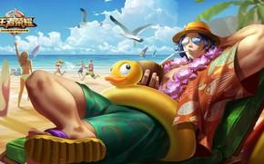 Картинка пляж, лето, игра, парень, King Of Glory, Король славы