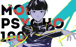 Картинка парень, Mob Psycho 100, Кагеяма Шигео, Моб психо 100