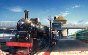 Картинка девушка, часы, поезд, паровоз, станция