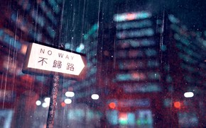 Картинка город, дождь, указатель, by K&P