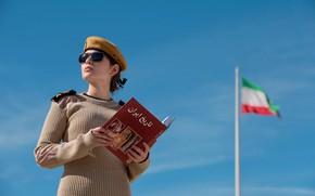 Картинка девушка, книга, форма, берет, Иран, Siavosh Ejlali, история Ирана, флаг Ирана