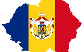 Картинка флаг, герб, border, flag, romania, custom, coat of arms, границы, румыния