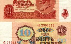 Картинка деньги, ссср, рубЛи