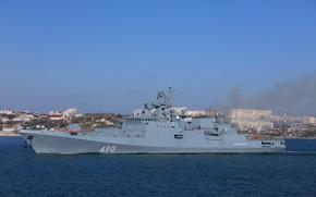 Картинка фрегат, Севастополь, Адмирал Эссен