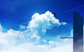 Картинка небо, девушка, облака, прыгает, Toki wo Kakeru Shoujo, by JW, Makoto Konno